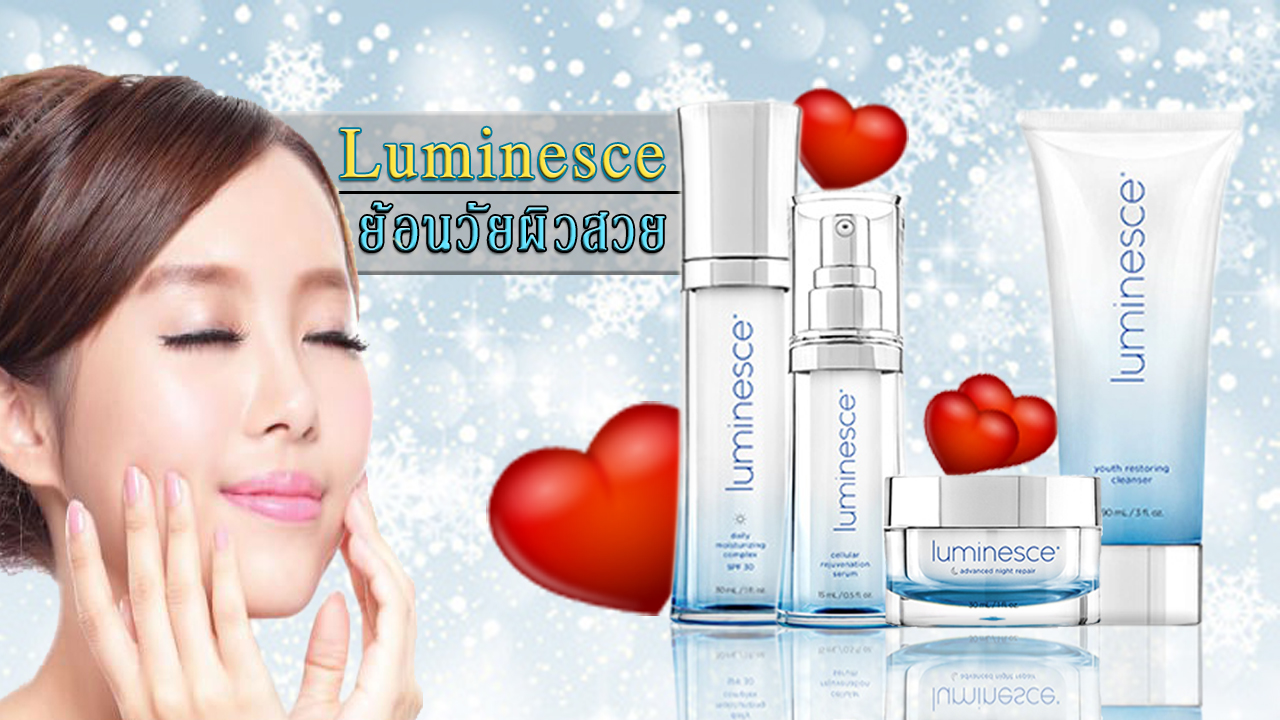 Luminesce basic