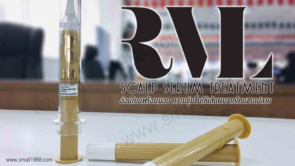 RVL SCALP SERUM TREATMENT